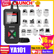 Ediag YA101 OBD2 Car Diagnostic Tool OBDII Auto Scanner Check Engine Light graph data stream PK ELM327 CR3001 AS100 Code Reader