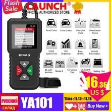Ediag YA101 OBD2เครื่องมือวินิจฉัยรถยนต์OBDIIเครื่องสแกนเนอร์ตรวจสอบเครื่องยนต์Graphข้อมูลPK ELM327 CR3001 AS100รหัสreader