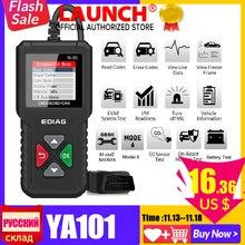 Ediag ya101 obd2 ferramenta de diagnóstico do carro obdii scanner automático verificar a luz do motor gráfico fluxo de dados pk elm327 cr3001 as100 leitor de código