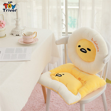 Kawaii Japan Anime Gudetama Plush Toy Stuffed Doll Baby Infant Pillow Cushion Mat Kids Children Birthday Gifts Home Decorations