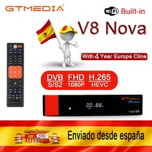 Nova gtmedia v8 hd DVB S2 receptor de satélite completo 4 ano europa cline 6 linha mesmo freesat v9 super atualização de freesat v8 super