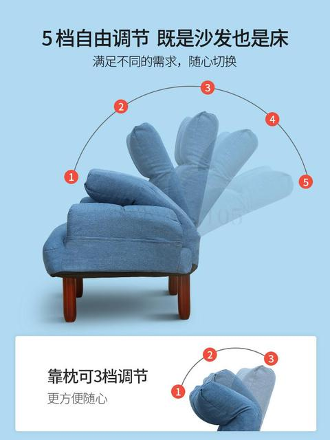 Family Room Comfort Chair 3