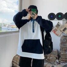 Autumn New Plus Velvet Hoodies Men Fashion Contrast Color Casual Lapel Jsweatshirts Streetwear Wild Hip Hop Loose Hoodie Man