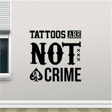 Татуировки поколения резные съемные наклейки на стену гостиной спальни дивана стены настраиваемые MU4274