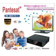 DVB T2 sintonizador de TV DVBT2 DVB C sintonizador HDTV DVB T2 Vga caja de TV Digital Wifi receptor Dvb-T2 + C IPTV M3u Youtube construido-en el Manual en inglés