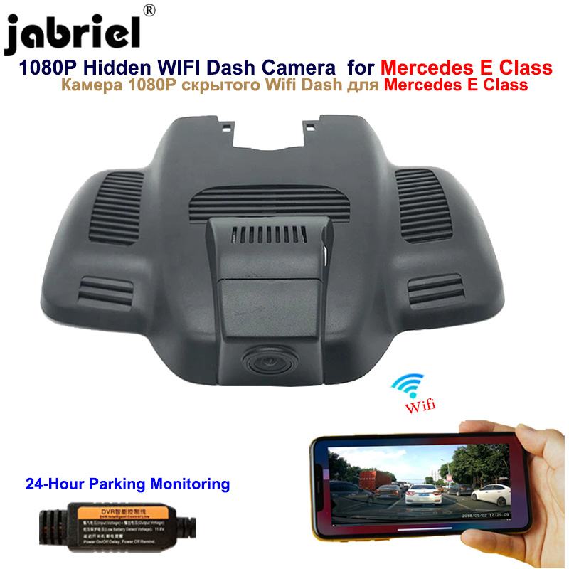Jabriel Hidden Wifi 1080P Dash cam car camera for Mercedes benz E200 <font><b>E220d</b></font> E300 E320 E350 AMG GT 50 53 63s 4matic 2016 2019 2020 image
