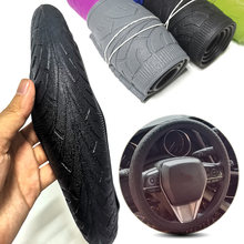 1 шт универсальный силиконовый чехол «сделай сам» для рулевого