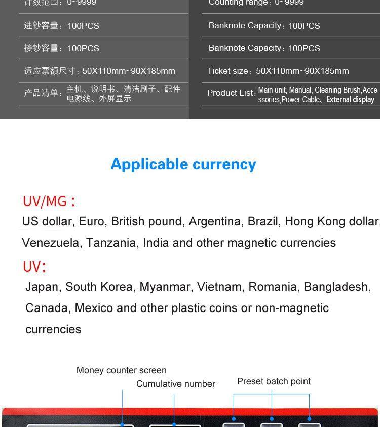 Contador de contas multimoeda detector de moeda