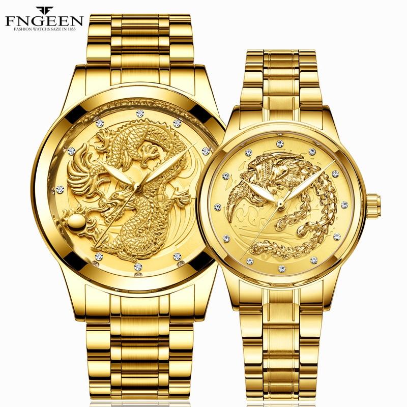 2019 Couple Watch Men Dragon Ladies Phoenix Watch Top Luxury Brand Quartz Gold Bell Waterproof Stainless Steel Luminous Watch