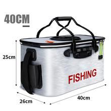 Складная Рыболовная Сумка складное ведро для ловли живой рыбы