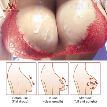 Herbal Breast Enlargement Cream For Women Full Elasticity Chest Care Firming Lifting Breast Growth Cream Big Bust Body Cream