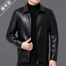 Haining Leather Men's leather middle-aged dad's jacket with suede layer sheepskin Lapel leather jacket