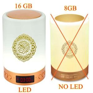 AZAN Коран Колонка Рамадан светильник Bluetooth светодиодный сенсорный Коран лампа мусульманский подарок Коран проигрыватель