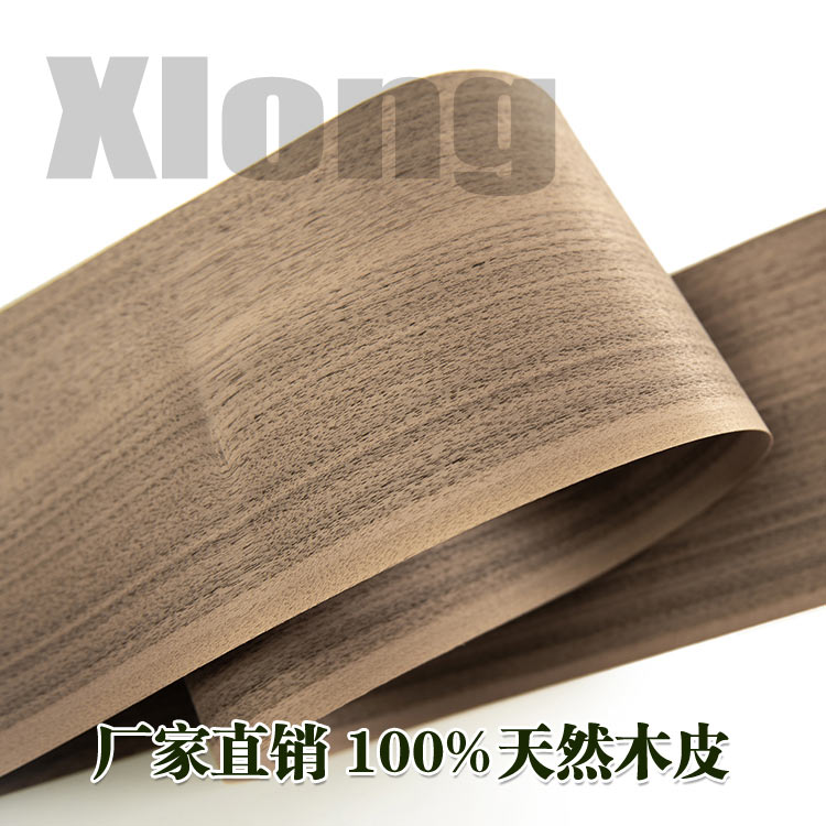 L:2.6Meters Width:160mm Thickness:0.5mm Black Walnut Straight Grain Natural Wood Veneer Veneer Real Wood Manual Veneer Material