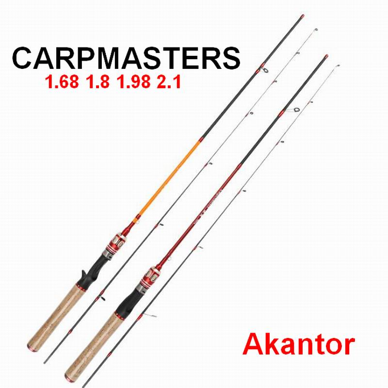 Akantor UL Powerful Lure Fishing Rod CARPMASTERS Sensetive And Powerful Carbonfiber 0.9mm Tip Dia. 1.68 1.8 1.98 2.1