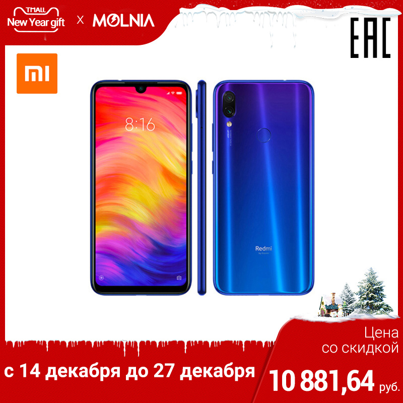 Smartphone Xiaomi Redmi Note 7 3 GB + 32 GB Gorrila Glass Fast Charging 6.3 Inch Stewed Panel Official Warranty In Stock