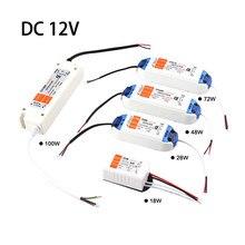AC DC 12 V источник питания светодиодный драйвер 18W 28W 48W 72W 100W Трансформаторы освещения 12 V источник питания светодиодный трансформатор драйвера...