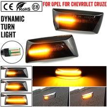 2 pçs dinâmico led turn signal luz pisca sequencial para chevrolet cruze para opel astra h zafira b corsa d insignia a meriva b