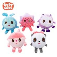 20CM Baby Riki Cute Plush Toys Cartoon Anime Stuffed Kawaii Keychain Pendant Model Baby Sleep Dolls Pillow Children Gift