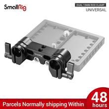 Smallrig câmera dupla 15mm haste braçadeira para seguir foco compatível com smallrig bateria grip lidar com gaiola como a7iii gaiola 2176 1943