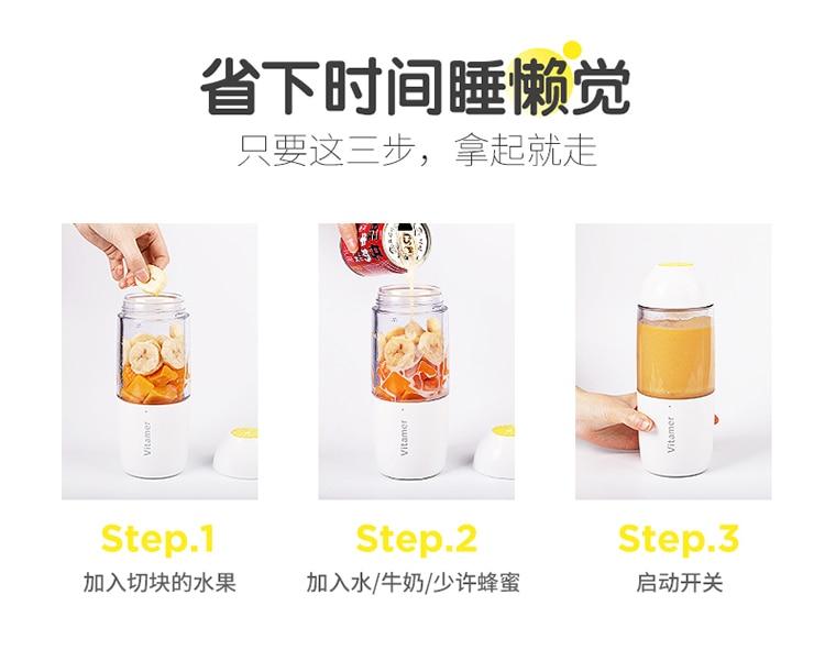 portátil recarregável fabricante de suco de frutas