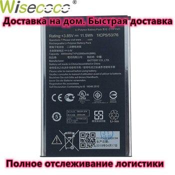 Batería C11P1501 para ASUS ZenFone 2 ZD551KL ZE550KL zenfone selfie ZE601KL Z00LD Z011D Z00UD, teléfono 3000mAh
