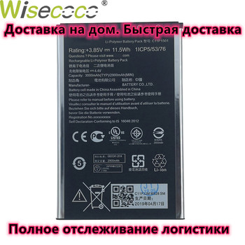 WISECOCO 3000mAh C11P1501 Battery For ASUS ZenFone2 Laser 5.5