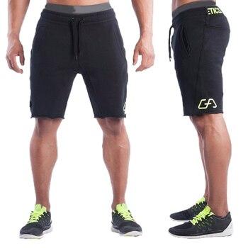 Men's Camouflage Cargo Shorts 2019 Fashion Military Summer Beach Men Gyms Short Pants Casual Loose Cotton Man Streetwear 1