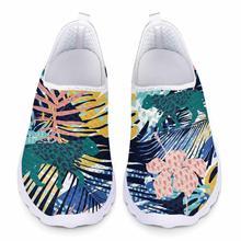 Кроссовки женские сетчатые с тропическим рисунком ладони на