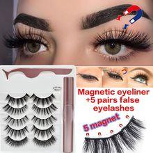 5Pairs Magnetic Eyelashes & Liquid Eyeliner Set Natural Long False Eyelash Extension Lashes Make Up