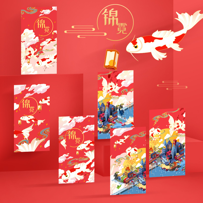 Zongmao 2019 New Year Brocade Ni Creative Red Packet Fun New Year Red Envelope Red Packet Cool Funny Universal Customizable