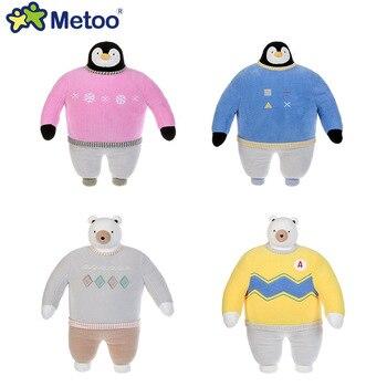 Мягкая плюшевая игрушка мультяшные животные Metoo 5