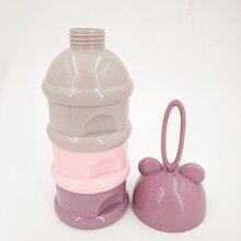 Контейнер для детского питания, контейнер для хранения, детский контейнер для молочной смеси, эфирные зерновые портативные коробки для сухого молока, молочный порошок