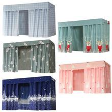 Dormitory балдахин одно затенение ткань балдахины для кровати и драпировки для верхней койки нижней койки