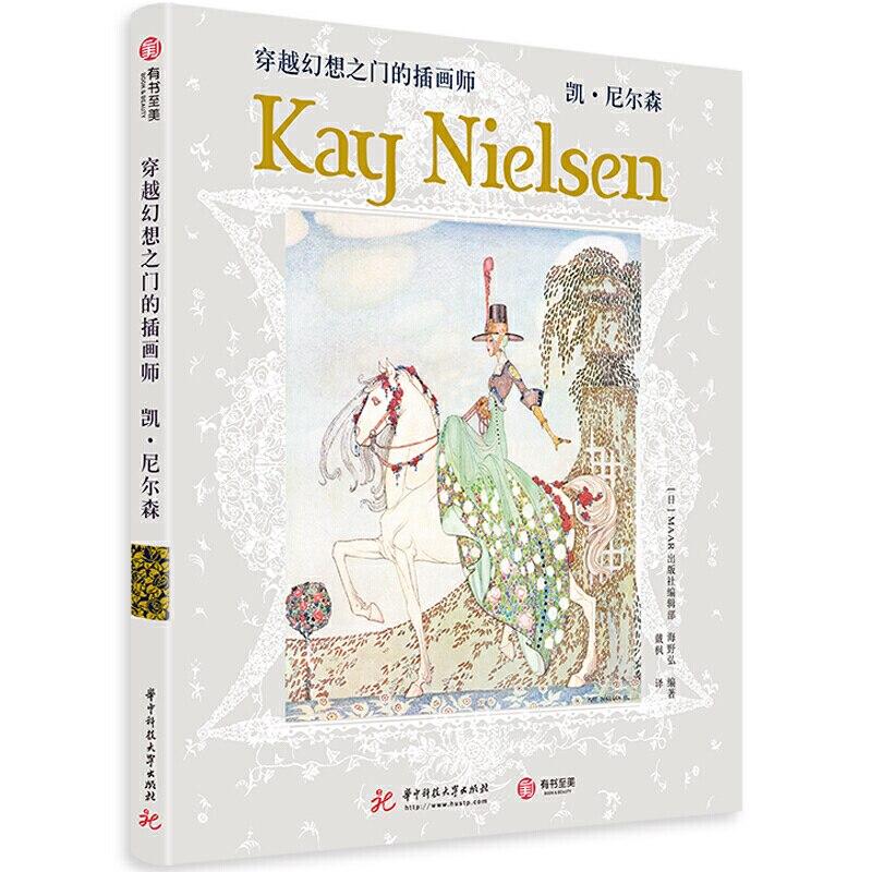 Mythical Fantasy Theme illustration Art Book Illustrator Kay Nielsen Japanese Manga Drawing Skills Tutorial