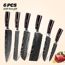 Набор кухонных ножей из дамасской стали с лазерным узором 6