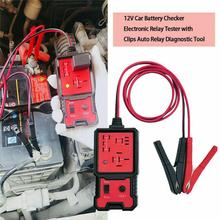 Car Relay Tester Universal 12V Electronic Automotive Relay Tester Car Battery Checker Battery Charger For Audi A6 C6 A8 A4 A4L