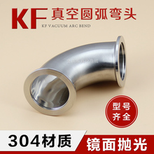 цена Vacuum elbow KF stainless steel elbow 90 degree flange elbow KF16 KF-25 40 50 онлайн в 2017 году