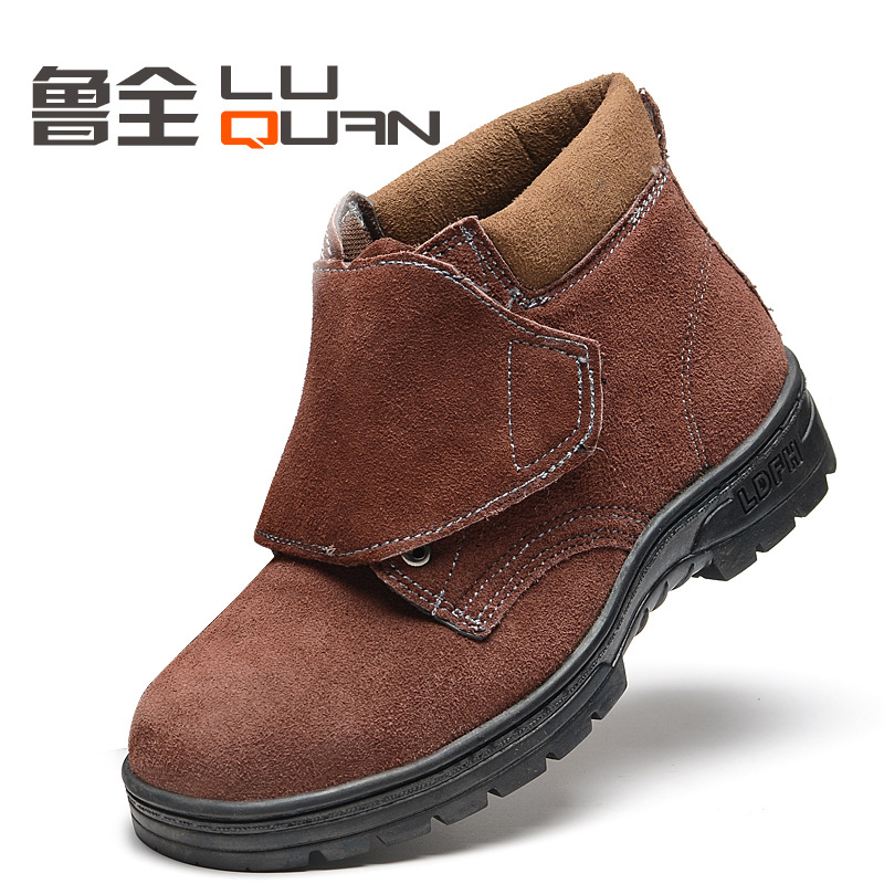 Anti-smashing And Anti-penetration Safety Shoes Welders Protective Shoes Anti-slip Oil-Resistant Wear-Resistant Cowhide Breathab