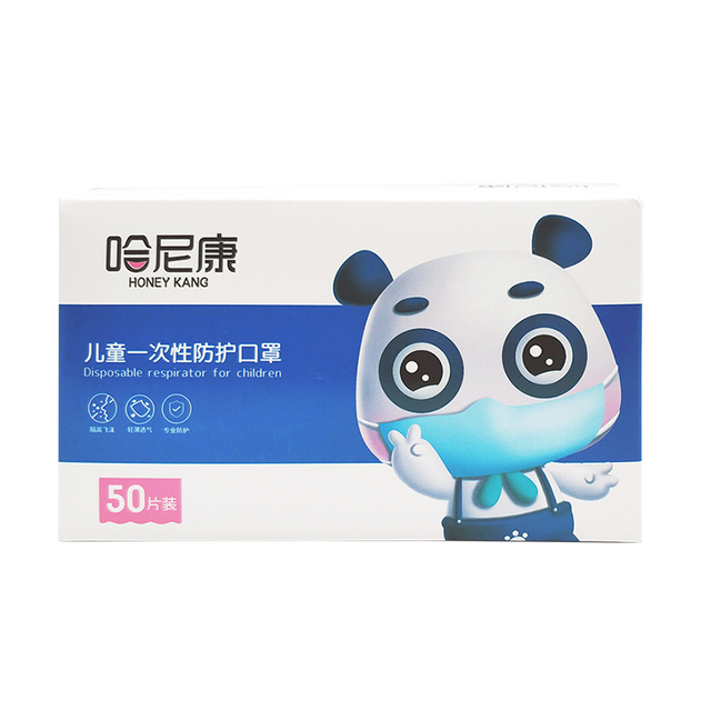 50pcs 3--13 Years Old Children's 3 Layers Face Mask Non-woven Anti-bacterial Anti-flu Disposable Cartoon Dog Printed Mask 1
