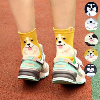 New High Quality Women Kawaii Cartoon Socks Autumn Winter Funny Animal Fashion Ladies And Cute Cotton Dog Sock