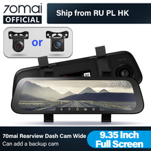 Originele 70mai Streamen Media Achteruitkijkspiegel 9.35Inch Auto Dvr 1080P View 130FOV 70 Mai Recorder 70mai Streamen media Dash Cam(China)