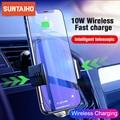 Беспроводное зарядное устройство Suntaiho Qi для iPhone XR  XS Max  X  Samsung S8  Note 10  Быстрое беспроводное автомобильное зарядное устройство  держатель на м...