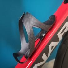 TOSEEK Soporte de botella para bicicleta de montaña, jaula de botella, totalmente de fibra de carbono, ultra ligero, brilloso/matte, MTB, novedad de 2020