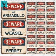 Декор для двора, несколько Остерегайтесь знаков, забавПредупреждение знак, опасность, металлический жестяной знак, настенный плакат, карти...