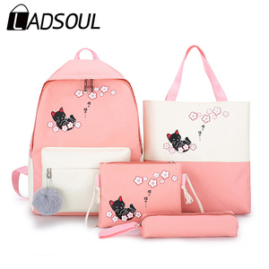 LADSOUL Backpack Women Small Fresh And Cute Cat Schoolbag Junior High School Student Schoolbag Four-piece Set