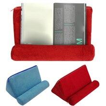Складной держатель для планшета для мобильного телефона, подставка для офисной подушки, губка для чтения книг