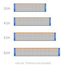 Сетка для бадминтона без подставки 4 Размеры Атлетическая Спортивная