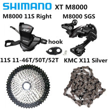SHIMANO XT SL M8000 mountain bike 11speed RD M8000 lock after the SUNSHINE 11 speed flywheel KMC X11 speed chain shift kit
