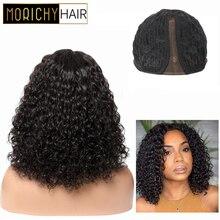 Morichy onda encaracolada peruca de renda peruana não remy cabelo humano natural preto para mulheres 150% densidade sem cola perucas para mulheres